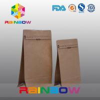 China Flat Bottom Kraft Paper Bag /kraft paper square bottom bag with valve for coffee bean and coffee power on sale