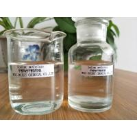 30% Purity Agrochemical Intermediates Sodium Methoxide Methanol For VB6 Manufactures