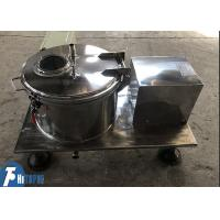 Stainless Steel Industrial Scale Centrifuge For Banana Juice Extraction Manufactures