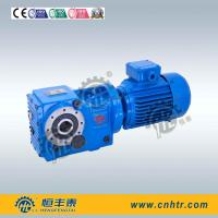 China Mobile Crushing Plant Electric Motor Gearbox Anti-back Torque Arm on sale