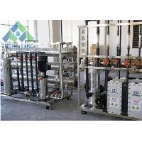 China Commercial Reverse Osmosis Water Filtration System , RO Water Treatment System on sale