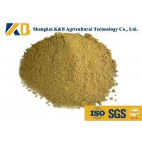 Feed Grade Fish Meal / Natural Animal Feed Contains Various Nutritions Manufactures