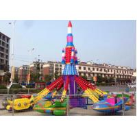 China Outdoor Amusement Flying Car Rotating Lift Automatic Control Aircraft Play Equipment on sale