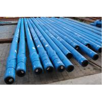 Buy cheap Hot Sale!Drilling Motor/Downhole Mud Motor Type LZ for oil well from wholesalers