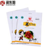 Heat Seal Plastic Coffee Packaging Bags Stand Up Resealable Pouch Gravure Printing Manufactures