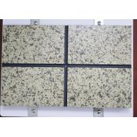 Durable granite finish thermal insulation board for walls for Basement blanket insulation for sale