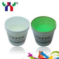 Special Light Effect/Screen Printing Ink/Ink Glow In The Dark/ dark effect light ink Manufactures
