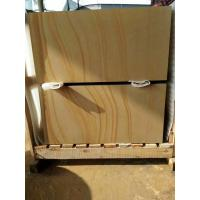 Residential Sandstone Paving Stones , Autumn Brown Indian Sandstone Manufactures