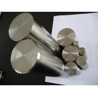 Buy cheap tungsten molybdenum alloy from wholesalers