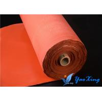 Fireproof Silicone Rubber Coated Fiberglass Fabric For Expansion Joint Manufactures
