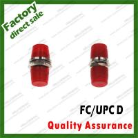 fc/upc D type metal fiber Optic adapter zinc alloy coupler for fiber optical patch cords hybrid sc fc st lc all types Manufactures