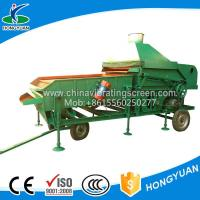 Feed factory screening gravity cleaning machine/Fodder sieving grader Manufactures