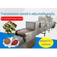 China Conveyor Belt Microwave Spice Dryer Machine With Humidity Controlling System on sale