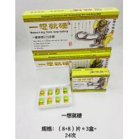 China Nature KLG Herbal Pills , Sexual Activity Penis Enlargement Tablet with 3 Years Guarantee on sale