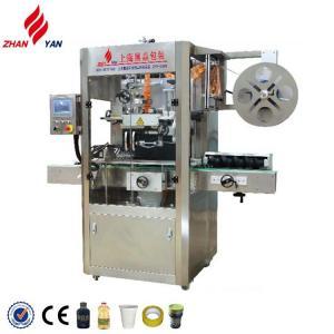 China Flat Bottle Labeling Machine , Automatic Bottle Packing Machine 600kg on sale
