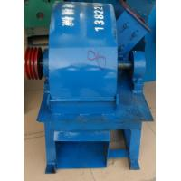Guangzhou wood shavings mill quote Manufactures