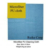 China Microfiber PU Cleaning Cloths on sale