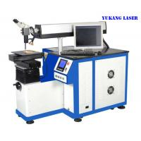 Stainless Steel Pipe Mould Laser Welding Machine Flexible Yag Laser Welding Machine Manufactures