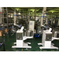 China Laboratory & Industrial Hand Lift Rotary Evaporators 50l for Chemical Lab /alcohol distillation equipment on sale