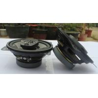 China Car Coaxial Speaker 4'' 2 Way 200W Max Music Power CL-1094B on sale