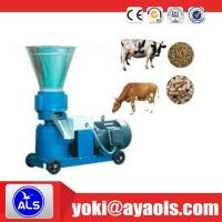 Factory supply poultry feed pellet mill/ machine to make animal food Manufactures