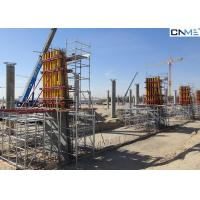 Reusable Square Column Formwork Systems Powder Coated Surface Treatment Manufactures