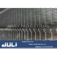 China curve 358 security fence panels, bend 358 security mesh fencing, high security fencing on sale