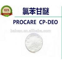 Buy cheap Food/Medicine Grade Chlorphenesin 3-(4-Chlorophenoxy)-1 2-Propanediol 99% For Cosmetic Application from wholesalers