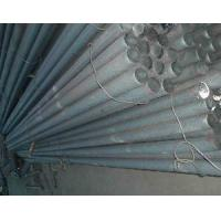 Hot Rolled Mould Steel Round Bars (D3) Manufactures