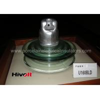 Double Layer Glass Electrical Insulators , Glass Disc Insulator For Heavy Pollution Area Manufactures