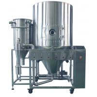 10L Centrifugal spray dryer for plant powder/herb/chemical Industrial Stevia Powder Spray Dryer Machine Manufactures