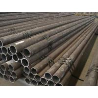 China ASTM A36 Steel Pipes on sale