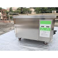 Heated Ultrasonic Cleaner40Khz For Circuit Board / Precise Hardware Manufactures