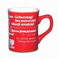Buy cheap Ceramic Mug, Suitable for Promotional Purposes with Color Glazed from wholesalers