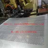 China oblong hole punch perforated sheet / rectangular metal hole punch on sale
