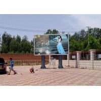Weather Proof Sports LED Display , P7.8 Outdoor Smd LED Screen Anti - Interference Manufactures