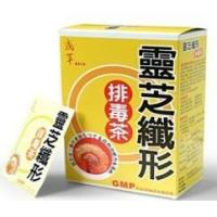 Japan Lingzhi Slimming Tea, Toxin-Discharged Tea, Slimming Tea Manufactures