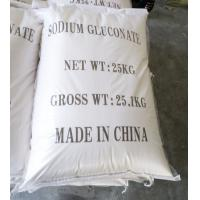 Sodium Gluconate Food Grade in concrete, cement, glass bottle as cleaning, water reducing admixture Manufactures