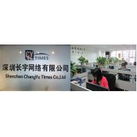 Shenzhen Chang Yu Times Technology Co., Ltd