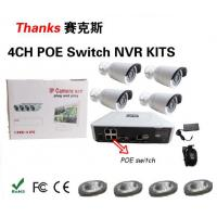 Economical indoor/outdoor NVR kit, onvif POE IP camera kits, 4CH home security camera system Manufactures