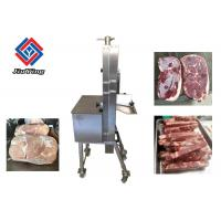 Stainless Steel Commercial Fish Frozen Meat Bone Saw Cutting Machine Manufactures
