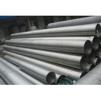 Buy cheap Hot Finished Incoloy Alloy 800ht Pipe , Seamless Welded Pipe ASTM B407B514 B515 from wholesalers