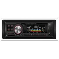 2015 NEW One Din Car MP3/USB/SD Player with Fixed Panel Manufactures
