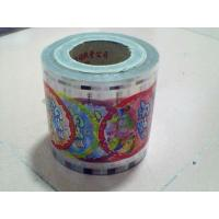 Pudding cup sealing film Manufactures