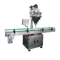 Buy cheap Auger filler machine Baby powder automatic filling machine from wholesalers