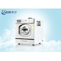 China Front Loading Heavy Duty Commercial Washing Machine For Hotel 15-100kg Capacity on sale
