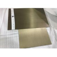 Anodized 5252 Aluminum Alloy Plate with Brushed finish For Decorative Parts Manufactures