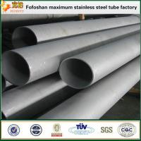 304 thick heavy wall seamless stainless steel pipe tube price Manufactures