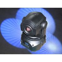 High Power 150W LED Moving Head Light Intelligent DMX LED RGB Moving Lights Manufactures