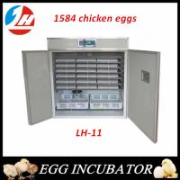 Cheap automatic egg haching machine ,Egg chicken incubator LH-11 Manufactures